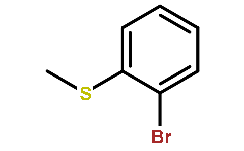19614-16-5